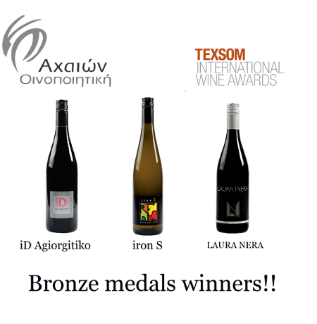 TEXSOM-2017 acheon winery medals