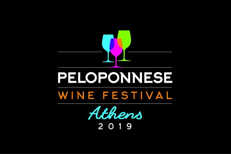 acheon-winery-LOGO-BLACK-ATHENS 2019