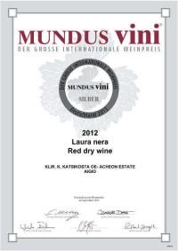 katsikosta wines awards